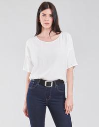 Υφασμάτινα Γυναίκα Μπλούζες Esprit COL V LUREX Άσπρο