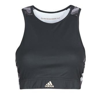 Υφασμάτινα Γυναίκα Αθλητικά μπουστάκια  adidas Performance W U-4-U B TOP Grey