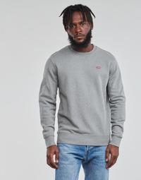 Υφασμάτινα Άνδρας Φούτερ Levi's NEW ORIGINAL CREW Grey