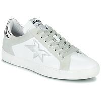 Παπούτσια Γυναίκα Χαμηλά Sneakers Meline KUC256 Άσπρο / Argenté / Ζέβρα