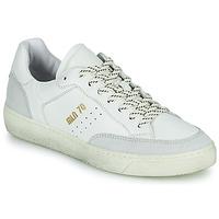 Παπούτσια Γυναίκα Χαμηλά Sneakers Meline CAR140 Άσπρο
