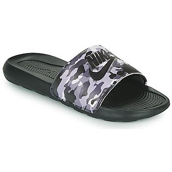 Παπούτσια Άνδρας σαγιονάρες Nike VICTORI ONE BENASSI Grey