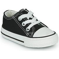 Παπούτσια Παιδί Χαμηλά Sneakers Citrouille et Compagnie OTAL Black