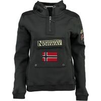 Υφασμάτινα Αγόρι Φούτερ Geographical Norway GYMCLASS Grey