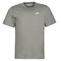 Υφασμάτινα Άνδρας T-shirt με κοντά μανίκια Nike NSCLUB TEE Kaki