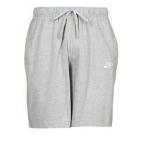 Υφασμάτινα Άνδρας Σόρτς / Βερμούδες Nike NSCLUB JGGR JSY Grey / Άσπρο
