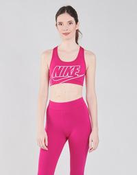 Υφασμάτινα Γυναίκα Αθλητικά μπουστάκια  Nike DF SWSH FUTURA GX BRA Ροζ / Άσπρο