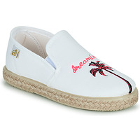 Παπούτσια Κορίτσι Μπαλαρίνες Citrouille et Compagnie OWAT Άσπρο