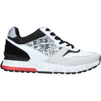 Παπούτσια Άνδρας Χαμηλά Sneakers Lotto 215078 λευκό