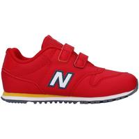Παπούτσια Παιδί Χαμηλά Sneakers New Balance NBIV500RRY το κόκκινο