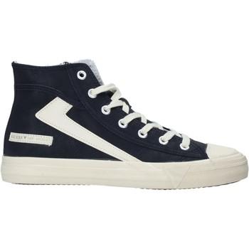 Ψηλά Sneakers Guess FM7EHI ELE12