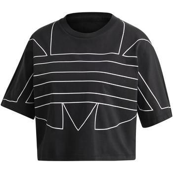 T-shirt με κοντά μανίκια adidas GD2357