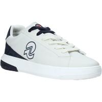 Παπούτσια Άνδρας Χαμηλά Sneakers Invicta CM02030A λευκό