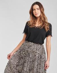 Υφασμάτινα Γυναίκα Μπλούζες Moony Mood OTUIDE Black