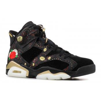 Παπούτσια Ψηλά Sneakers Nike Air Jordan 6 Chinese New Year Black/Multi-Color/Summit White/Metallic Gold