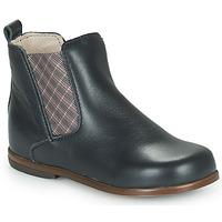 Παπούτσια Κορίτσι Μπότες Little Mary ARON Μπλέ