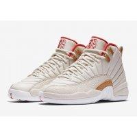 Παπούτσια Ψηλά Sneakers Nike Air Jordan 12 CNY Off White/Peach Pink-Metallic Gold