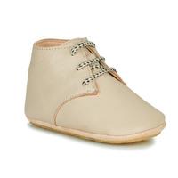 Παπούτσια Παιδί Παντόφλες Easy Peasy BLABLU Beige
