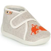 Παπούτσια Παιδί Παντόφλες GBB APOCHOU Beige