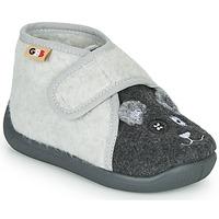 Παπούτσια Κορίτσι Παντόφλες GBB APOCHOU Black