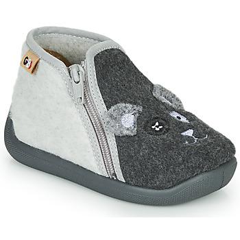 Παπούτσια Κορίτσι Παντόφλες GBB APOPOTAM Black