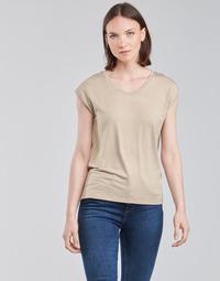 Υφασμάτινα Γυναίκα Μπλούζες Only ONLHARPER Beige