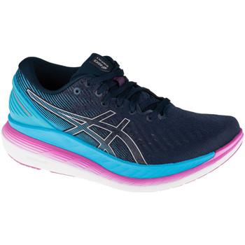 Παπούτσια για τρέξιμο Asics GlideRide 2