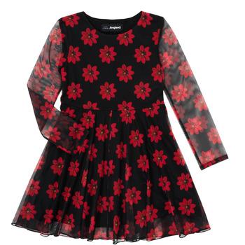 Υφασμάτινα Κορίτσι Κοντά Φορέματα Desigual ALICIA Multicolour