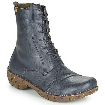 Παπούτσια Γυναίκα Μπότες El Naturalista YGGDRASIL Marine