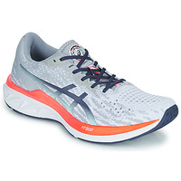 Παπούτσια Άνδρας Τρέξιμο Asics DYNABLAST 2 CELEBRATION OF SPORTS Grey / Μπλέ