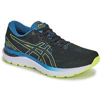 Παπούτσια Άνδρας Τρέξιμο Asics GEL-CUMULUS 23 Black / Μπλέ / Yellow