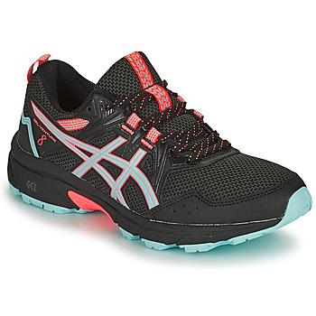 Παπούτσια για τρέξιμο Asics GEL-VENTURE 8