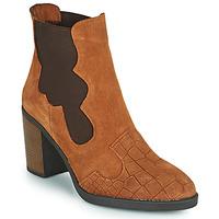 Παπούτσια Γυναίκα Μποτίνια Elue par nous KOISSON Camel