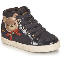 Παπούτσια Κορίτσι Ψηλά Sneakers Geox KILWI Black