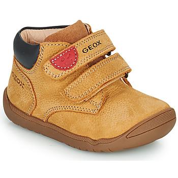 Παπούτσια Αγόρι Μπότες Geox MACCHIA Brown