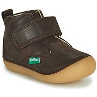 Παπούτσια Αγόρι Μπότες Kickers SABIO Brown
