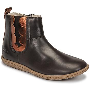 Παπούτσια Κορίτσι Μπότες Kickers VETUDI Brown