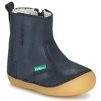 Παπούτσια Κορίτσι Μπότες Kickers SOCOOL CHO Marine