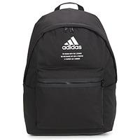 Τσάντες Σακίδια πλάτης adidas Performance CL BP FABRIC Black