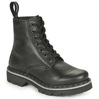 Παπούτσια Μπότες Art MARINA Black