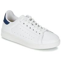 Παπούτσια Άνδρας Χαμηλά Sneakers Yurban SATURNA Άσπρο / Marine