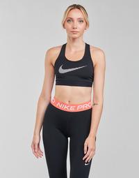 Υφασμάτινα Γυναίκα Αθλητικά μπουστάκια  Nike W NK DF SWSH ICNCLSH GX BRA Black / Άσπρο