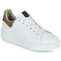 Παπούτσια Γυναίκα Χαμηλά Sneakers Victoria UTOPIA VEGANA SERRAJE Άσπρο