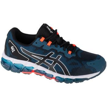 Παπούτσια για τρέξιμο Asics Gel-Quantum 360 6 GS