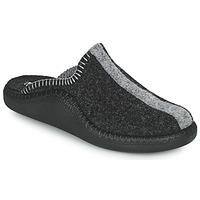 Παπούτσια Γυναίκα Παντόφλες Romika Westland MONACO 62 Grey