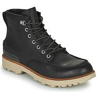 Παπούτσια Άνδρας Μπότες Sorel CARIBOU MOC WP Black