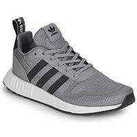 Παπούτσια Άνδρας Χαμηλά Sneakers adidas Originals MULTIX Grey / Black