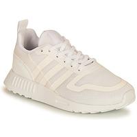 Παπούτσια Παιδί Χαμηλά Sneakers adidas Originals MULTIX C Άσπρο