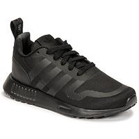 Παπούτσια Αγόρι Χαμηλά Sneakers adidas Originals MULTIX J Black