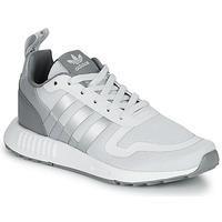Παπούτσια Αγόρι Χαμηλά Sneakers adidas Originals MULTIX J Grey